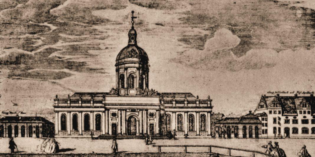 Historia Katedry Berlińskiej